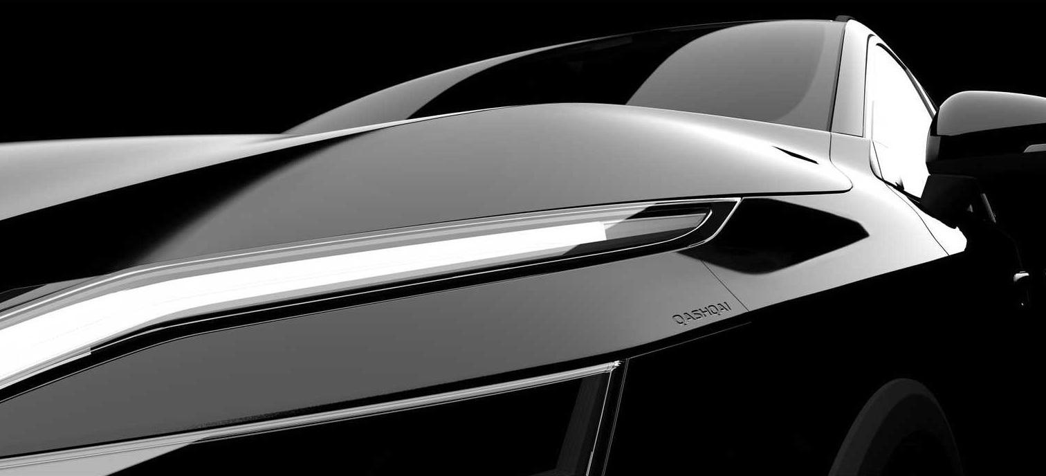 Каким будет новый Nissan Qashqai 2021