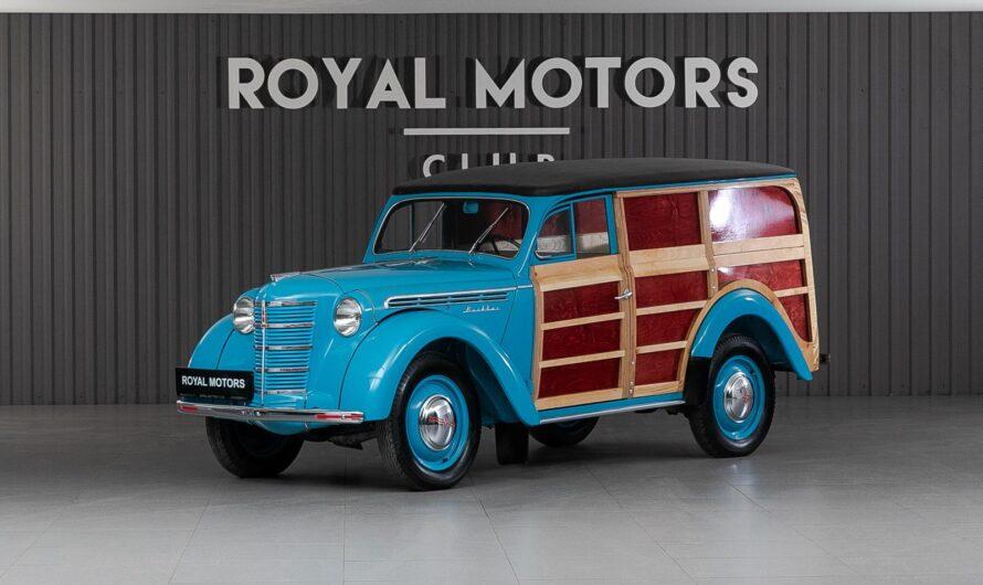 Москвич с деревянным кузовом продают за 1 миллион гривен