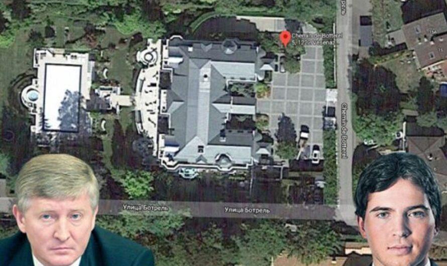 Дом для сына Ахметова купили за 2 миллиарда у совладельца McLaren Formula One