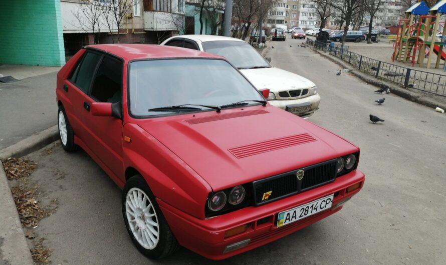 Звезда ралли: культовая Lancia Delta Integrale в Украине (фото)