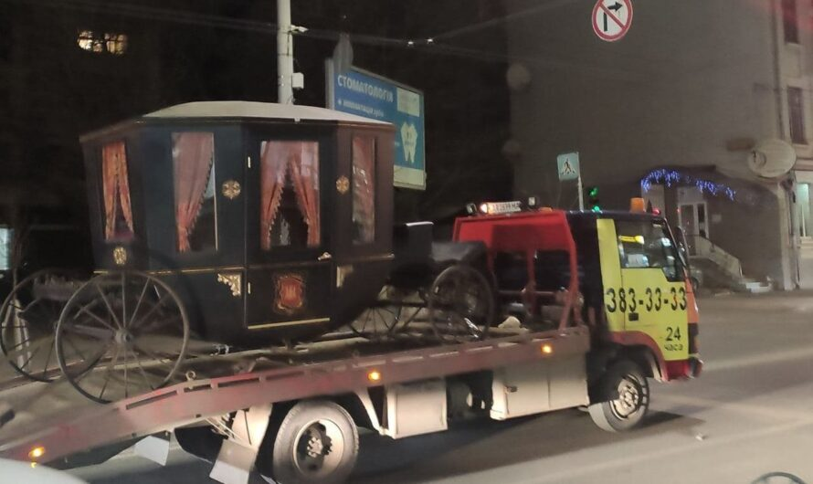 В Киеве эвакуировали очень необычное транспортное средство (фото)