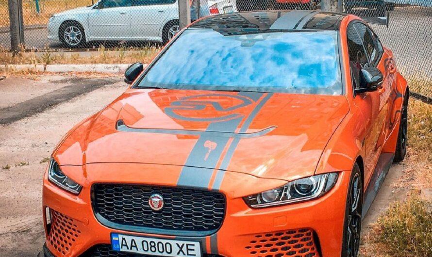 В Украине заметили самый редкий и самый крутой Jaguar современности