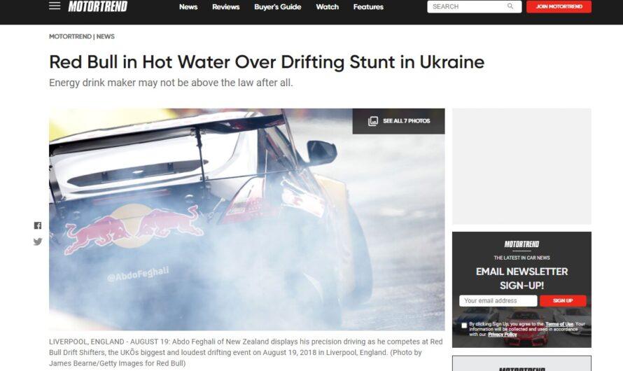 Американские СМИ написали про дрифт на Софийской площади в Киеве