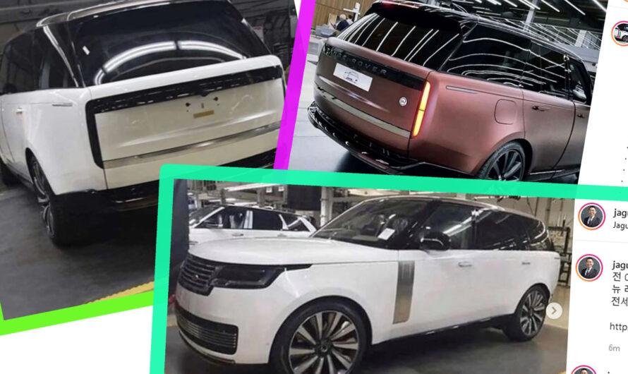 Появились первые живые фото нового Range Rover 2022