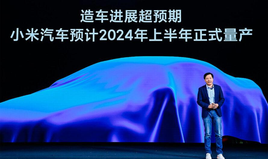 Xiaomi анонсировала выпуск электромобилей под своим брендом